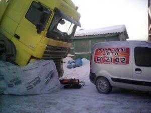 Отогрев грузовой машины Тюмень